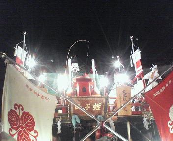 201008102132000