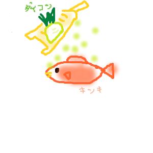Cocolog_oekaki_2011_02_07_00_55