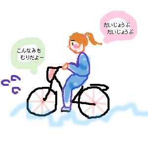 Cocolog_oekaki_2011_02_16_00_05