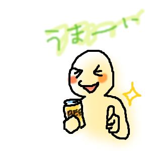 Cocolog_oekaki_2011_02_19_00_36