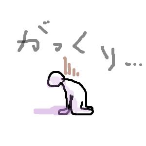 Cocolog_oekaki_2011_02_20_00_42
