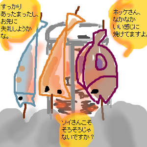 Cocolog_oekaki_2011_02_25_07_14