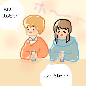 Cocolog_oekaki_2011_02_27_08_34