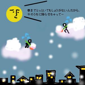 Cocolog_oekaki_2011_03_10_08_27