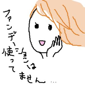 Cocolog_oekaki_2011_03_17_08_29