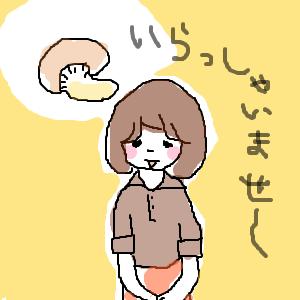 Cocolog_oekaki_2011_03_30_11_01