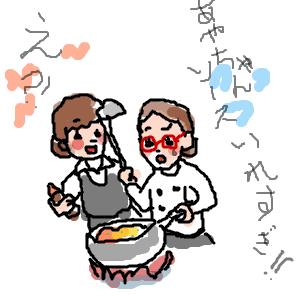 Cocolog_oekaki_2011_11_26_16_12