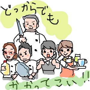 Cocolog_oekaki_2011_11_28_23_40
