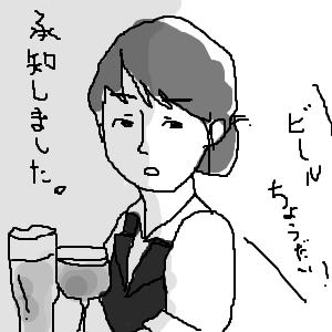 Cocolog_oekaki_2011_12_25_13_34