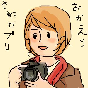 Cocolog_oekaki_2012_01_04_02_31