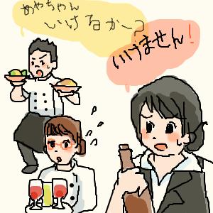 Cocolog_oekaki_2012_02_26_03_55