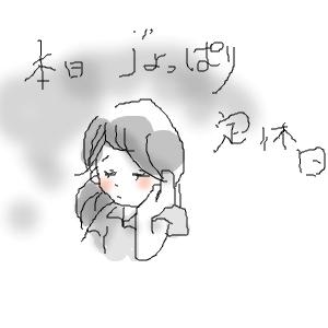 Cocolog_oekaki_2012_02_28_01_01