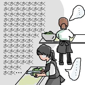 Cocolog_oekaki_2012_03_04_14_24