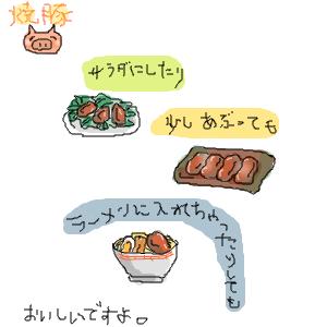 Cocolog_oekaki_2012_03_14_15_02