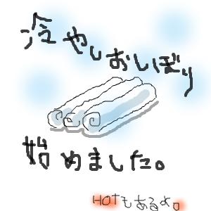 Cocolog_oekaki_2012_07_20_01_55