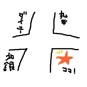 Cocolog_oekaki_2012_08_02_04_37